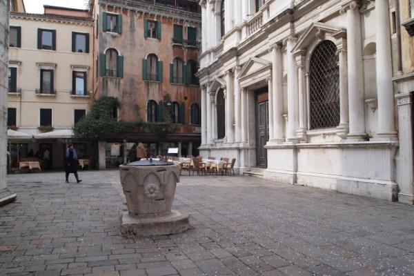 San Marco –  Cedesi attività